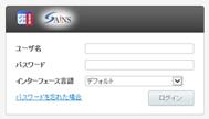 サインズ.net