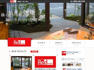 株式会社Redesign