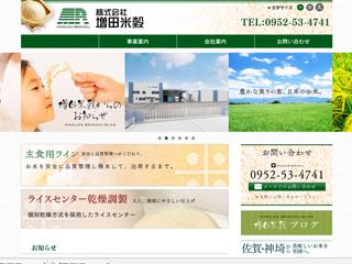 株式会社増田米穀