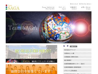 Team SAGA