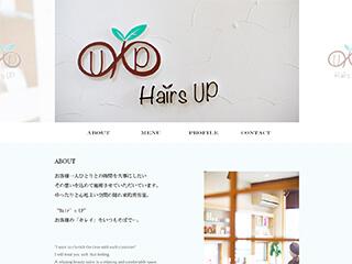 Hair's UP 美容室