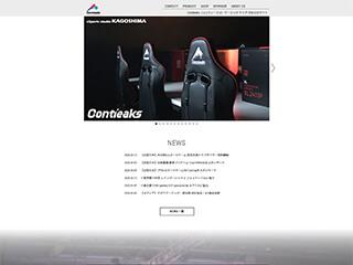 Contieaks(関家具)